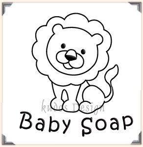 Lion Cub Soap Stamp