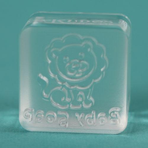 Actual Cub stamp
