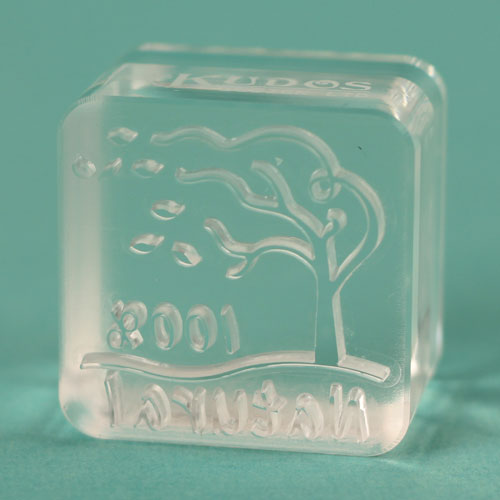 Actual Elegant stamp