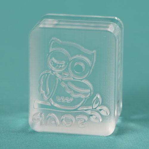 Actual Owl stamp