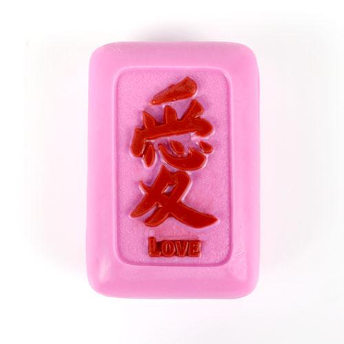 Kanji Love 3D Mold